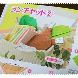 折り紙の本