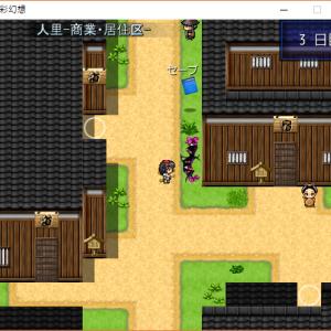 東方彩幻想 魔王様のやりこみ攻略プレイ日記その6 序盤の拠点・人里に到着!