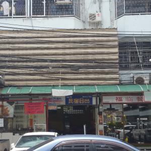 禁断の地へ足を踏み入れる。老舗ゲストハウス「日出」はバンコクで一番安い日系お宿