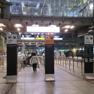 スワンナプーム空港からドンムアン空港への移動は無料シャトルバスサービスか鉄道、タクシーで