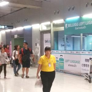 スワンナプーム空港で手荷物を預けて、宿まで配送してもらえば手ぶらで観光できます。