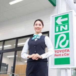 成田・羽田空港、関西国際空港からPCR検査後にレンタカーを利用する方法