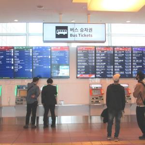 羽田国際空港のPCR検査を5月6日に受けて、ハイヤーサービスで隔離先へ行く一部始終。