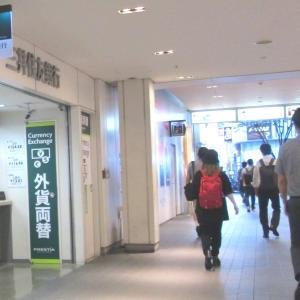 東京で好レート両替できる外貨両替所の場所【新宿・渋谷・上野・秋葉原】