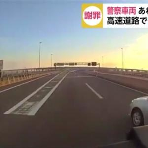 【綾人サロン】兵庫県警察の覆面パトカーの幅寄せによる事故の瞬間