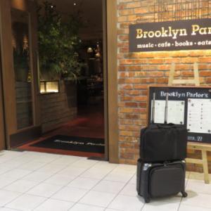 JAZZを聴きながらBrookryn Parlor Shinjuku(ブルックリン・パーラー・新宿)でカフェタイム