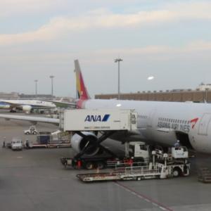 SKY HUB LOUNGEに立ち寄り、アシアナ航空にて、金浦空港 ⇒ 羽田空港(OZ1045・A330-300)へ帰国
