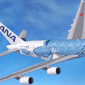 ANAの東京-ホノルル路線に投入されたA380-800(フライング・ホヌ)のビジネスクラスを予約・発券