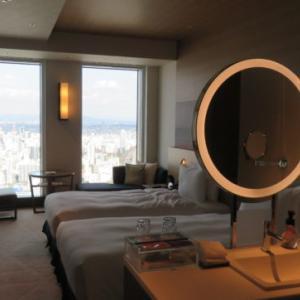 「プリンスホテル名古屋 スカイタワー(Prince Hotel Nagoya Sky Tower)」のスカイツインルームから名古屋の街並みを望む