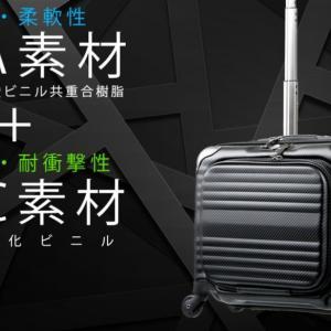 走行時の音も静かで、操作性にも優れている上、黒でシンプルなデザインのスーツケース「Legend walker(レジェンドウォーカー) B-4048-44」を購入