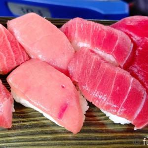 2020ふるさと祭り東京in東京ドーム~大間のマグロが食べたい~