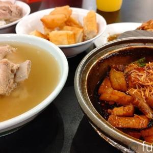 シンガポール風の松發肉骨茶とマレーシア風が食べられる新萬骨肉茶