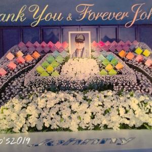 ジャニーさん「お別れの会~一般の部~」