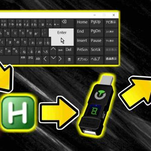 Nintendo Switch/PS5/PS4をスクリーンキーボードとUCRで操作(Universal Control Remapper)
