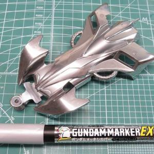 ガンダムマーカーEX メッキシルバーを購入