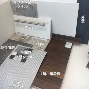 床材カラーを途中で変更した理由、その結果。