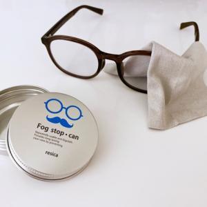 コレすごい!マスク中もメガネが全く曇らない!!