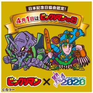 【超レア】ビックリマンチョコ×エヴァコラボ41枚限定シール