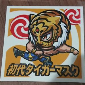 【レポート】初代タイガーマスク展コラボビックリマンシール