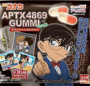 『名探偵コナン APTX(アポトキシン)4869グミ Case.3』シールリスト・配列アソート・商品価格比較情報・BOX開封結果まとめ