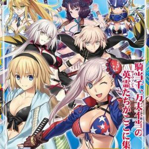 【FGO】Fate/Grand Orderウエハース9 カードリスト・配列アソート・商品価格比較情報・BOX開封結果まとめ