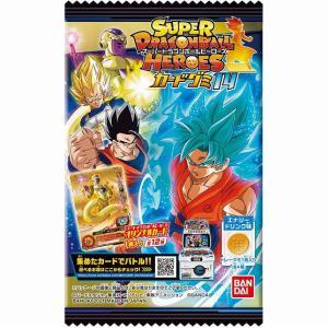 『スーパードラゴンボールヒーローズカードグミ14』収録カード画像・カード配列・BOX開封結果まとめ