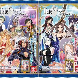 【FGO】Fate/Grand Orderウエハース10 全カード画像(シークレット含む)一覧まとめ