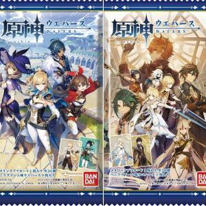 『原神[Genshin] カードウエハース』全カード画像&カード配列情報まとめ