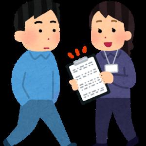 【欅坂46メンバー】世間の認知度調査結果ランキング