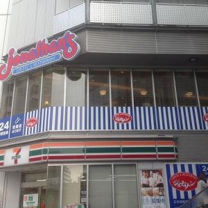 乃木坂46 4期生の原点の地『五反田』聖地巡礼地まとめ