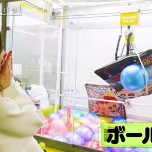 【聖地巡礼】白石麻衣来店『クレーンゲームとってき屋』現地フォトレポート