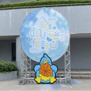 【LIVEセットリスト&現地フォト】日向坂46 アリーナツアー2021『全国おひさま化計画』