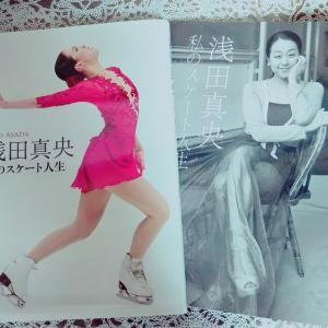 浅田真央サンクスツアー2020 大阪公演で注目すべきプログラムは? 現役最後のプログラム リチュアルダンスは終わらない