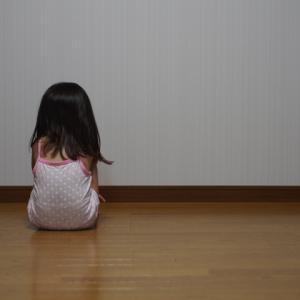 児童虐待サバイバーの成れの果て-1 絶対に子供に暴力を奮ってはいけない理由