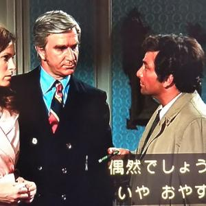 刑事コロンボ#7-2 もう一つの鍵/ LADY IN WAITING 1971年 あらすじとネタバレ(後半) 変わりゆくお嬢ちゃま