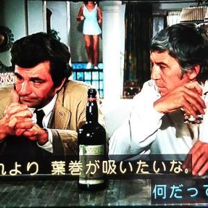 刑事コロンボ#9-2 パイルD-3の壁/ BLUEPRINT FOR MURDER 1972年 あらすじとネタバレ ラストは圧巻の大どんでん返し