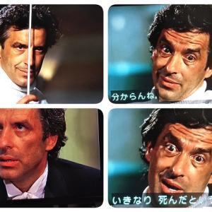 刑事コロンボ#10-2 黒のエチュード/ ÉTUDE IN BLACK 1972年 あらすじとネタバレ(後半) しつこ過ぎるコロンボストーカー