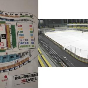 浅田真央サンクスツアー2020 京都公演 京都アクアリーナ SS席当選! 座席表と秘密の抜け道