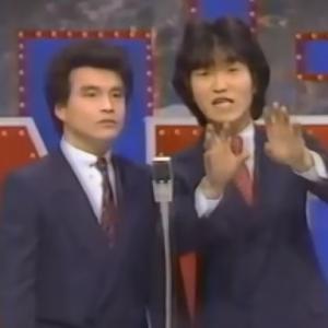 島田紳助失脚は飯島愛の呪い-1 紳助が遅咲きの理由と田中律子への二枚舌