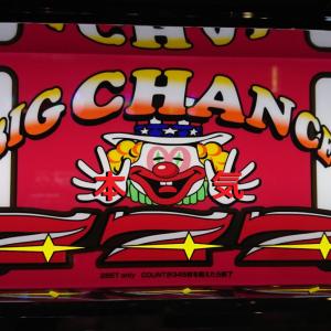 【BIG大爆発】ゴージャグ2本気出す!BIG50回達成で〇〇〇〇枚over!!【メシマズ】