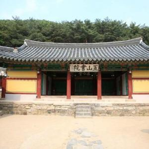 韓国書院の世界文化遺産申請に中国反発「文化財の略奪だ」 ⇒ 韓国人「何のたわごとだ?」
