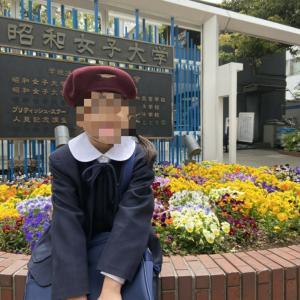 昭和の1年生も元気に通学