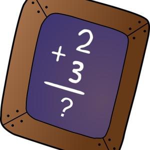 小1 息子の算数の学力