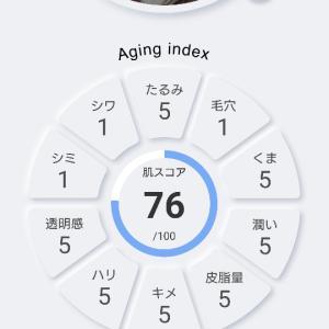 オルビスのアプリでお肌測定