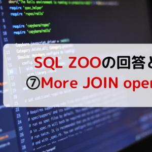 7. More JOIN operations /SQL ZOOの答えと解説