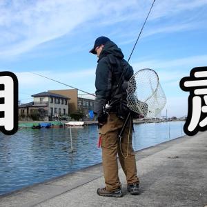 外出自粛中に釣りに行っても良いのか?