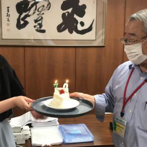6月2日は岡崎商工会議所山中専務理事のお誕生日でした!
