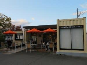 三田カフェ(兵庫・三田市)