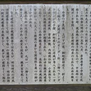 岩井尋常小学校(鳥取)