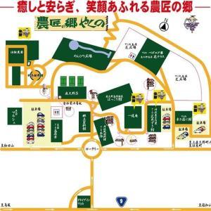 福知山カフェ(京都府)